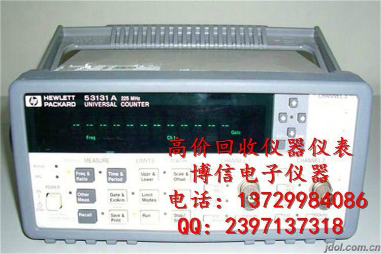 供应回收思博伦GSS6100GPS信号发生器