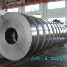 供应锰钢卷批发优质65mn钢带零售最低价格/现货锰钢卷批发/带钢厂家出售批发