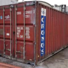 供应集装箱