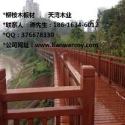 合肥柳桉木防腐木加工厂图片