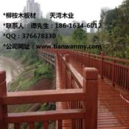 衡水红柳桉木价格图片