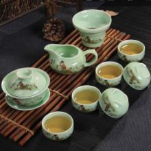 供应厂家直销三羊开泰龙泉青瓷茶具.