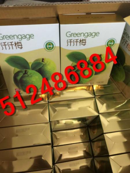 ...吗 酵素纤纤梅适合哪类人群 酵素价格 上海韩束化妆品公司