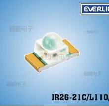 供应红外发射管IR26-21C/L110/TR8