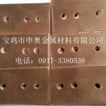 供应申奥钛工专业生产铜铝复合板