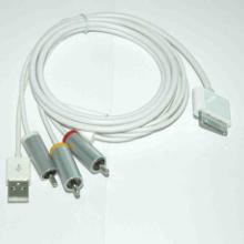 供应IPAD/iphone专用AV线音视频线,生产IPAD/iphone专用AV线音视频线
