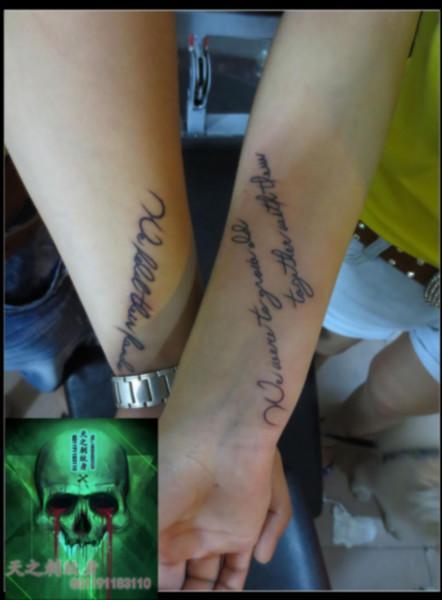 情侣纹身图片大全