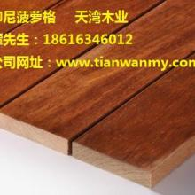 供应地板防腐木的正宗印尼菠萝格识别 室内高级防腐木地板 户外景观木质板材批发批发