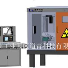 供应在线自动检测X射线数字扫描系统设备DU320批发
