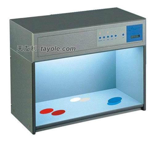 供应T60+五光源标准光源对色灯箱.