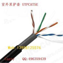 供应浙江UTPCAT5E超五类网络线100MHZ,过测度网络线批发