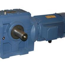 供应S系列斜齿轮蜗轮减速机