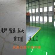 停车场防滑耐磨地坪漆图片