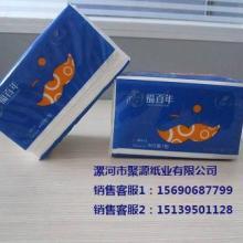 供应洛阳卫生纸批发厂家直销纯木浆卷纸