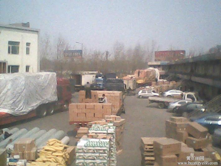 供应广州到新疆物流,广州到新疆物流专线,广州到新疆物流价格