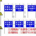 江西交通指示牌制作厂家图片