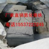 厂家现货供应高氮铬铁 氮化铬铁采购 氮化铬铁厂家 氮化 铬铁 厂家