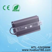供应led铝壳防水户外电源LED开关电源12V250W21A