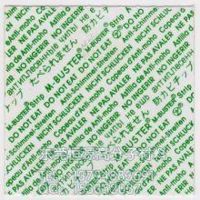 供应用于对抗霉菌的台湾克霉能防霉片 克霉能防霉贴片 进口克霉能防霉片 防霉片生产