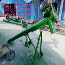 供应节能螺旋输送机 效率高的螺旋输送机 粮库用螺旋提升机批发