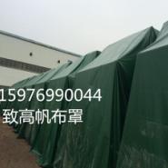 深圳贸易出口船上盖货遮雨图片