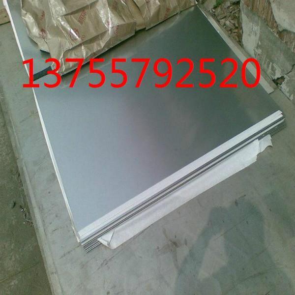 供应莱阳不锈钢板价格