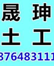 http://file3.youboy.com/e/2015/5/22/66/713487.jpg