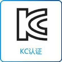 电线电缆韩国KC认证