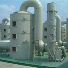 供应大鹏废气净化设备在涂装废气中的运行安装事项批发