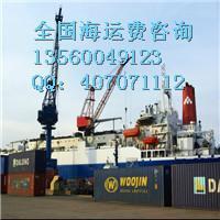 供应茂名到绍兴船运专线,绍兴到茂名国内船运,内贸海运