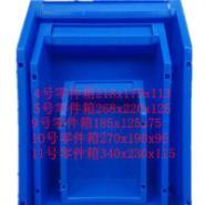 供应湖南零件盒生产厂家,物流箱 ,周转箱 批发