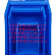 供应株洲塑料零件盒厂家