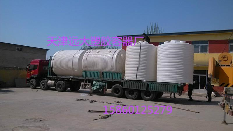 供应天津耐酸碱储罐厂家 30吨耐酸碱价格
