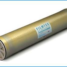 供应陶氏反渗透膜BW30-400原装进口8英寸膜元件图片