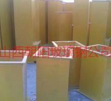 供应玻璃钢环氧风管,玻璃钢环氧风管报价,玻璃钢环氧风管批发