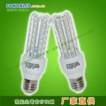 供应3U7WLED灯泡,LED节能玉米灯超长寿命,LED灯具批发