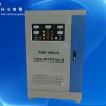 供应进口注塑机专用稳压器 日本日精注塑机NEX-80-5E专用稳压电源