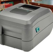 斑马GT820条码不干胶标签打印机条码机 GT800升级版 斑马GT820桌面型条码打印机