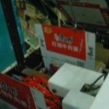 供应方便面一片裹包式装箱机生产商