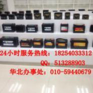 固定型蓄电池总代理图片