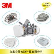 3M6200防护面具 半面罩图片