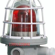 供应BBJ防爆声光报警器5WLED在哪里买,BBJ防爆声光报警器5WLED在哪里有卖,多少钱批发