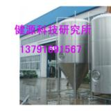 供应酿造葡萄酒设备组合,小型生产葡萄酒设备组合需要多少钱