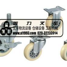 供应万向行走轮 【脚轮现货供应】平板车脚轮  承重叉车轮 手推车轮子