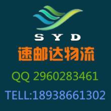 供应户外用品到沙特阿拉伯,登山包,帽子,5KG从深圳发货只要448元