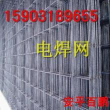 供应电焊网用兔笼
