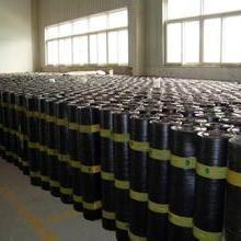 供应SBS-APP改性沥青自粘防水卷材厂价批发/改性沥青卷材供应商/沥青防水卷材