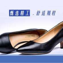 供应调调挖上班鞋,新款舒适真皮正装鞋,职业女鞋