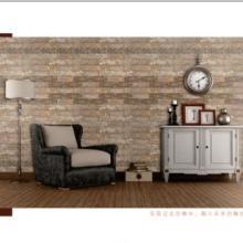 供应瓷砖内墙砖糖果釉面砖