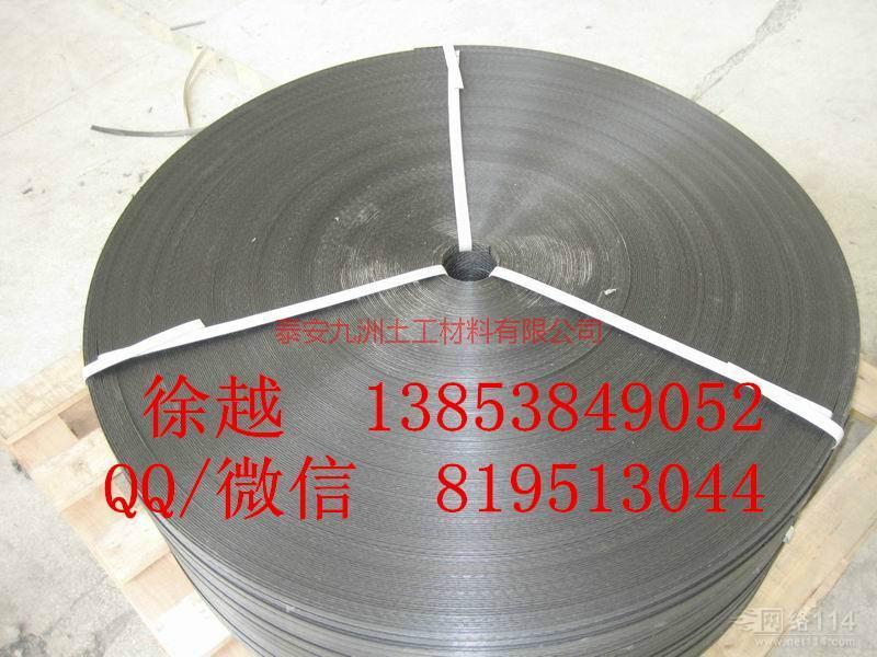 供应土工加筋带,土工加筋带厂家,台州土工加筋带价格